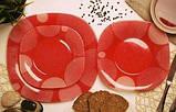 Neo Carina Constalation Red Сервиз столовый 46 пр. Luminarc N5273, фото 5