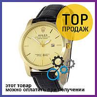 Часы кварцевые наручные Rolex B64 Black/Gold/Gold