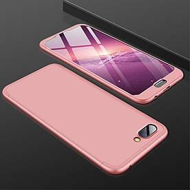 Чехол накладка для Huawei Honor 10 противоударный пластиковый матовый, GKK Full Cover, золотисто-розовый