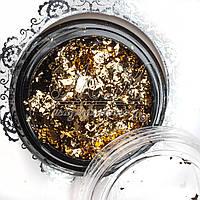 Декор фольга в баночке (золото,серебро)