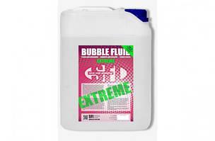 Рідина для генератора мильних бульбашок SFI-BUBBLE EXTREME 5 літрів