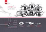 Harmony Набор посуды 14 пр. Vinzer 89037, фото 2