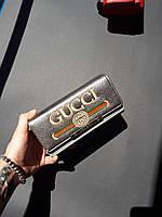 Кошелек Gucci коричневый, унисекс (мужской, женский)