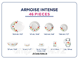 Armoise Intense Сервиз столовый 46 пр. Luminarc N8061, фото 2