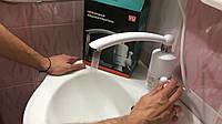 Электро нагреватель воды Instant Heating Faucet Delimano