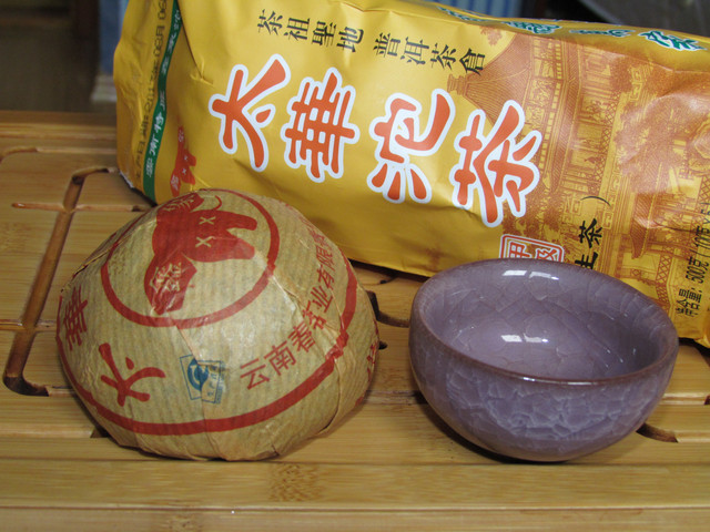 "Зеленый (шен) чай пуэр ""Цзя Цзи туо ча"""