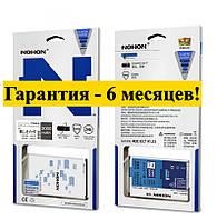 Аккумулятор NOHON LG G4 H810 H818 H819 VS999 F500 F500S F500K F500L H815T H818N BL-51YF батарея гарантия 6 мес