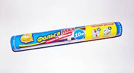 Фольга алюминиевая Фрекен Бок 10м MAX