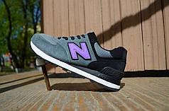 Женские кроссовки New Balance 574 Grey Purple (Реплика)