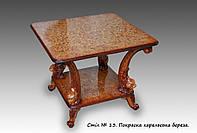 Квадратный кофейный столик с полочкой и резными ножками №13