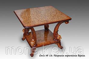 Квадратный кофейный столик с полочкой и резными ножками №13, фото 2