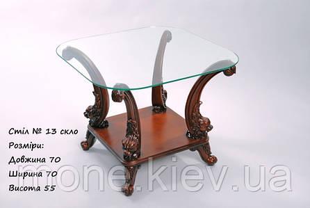 Квадратный кофейный столик с полочкой и резными ножками №13 , фото 2
