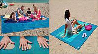 Пляжное покрывало анти песок 200*200 см