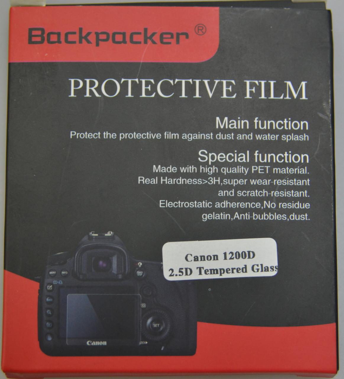 Защитное стекло на экран Canon 1300D (1200D) Backpacker tempered glass ( на  складе ): продажа, цена в Харькове  защитные пленки и стекла для