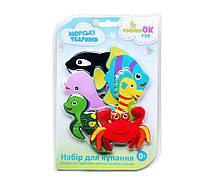 """Набор игрушек для купания на присосках ТМ """"KINDERENOK"""" Морские Животные"""