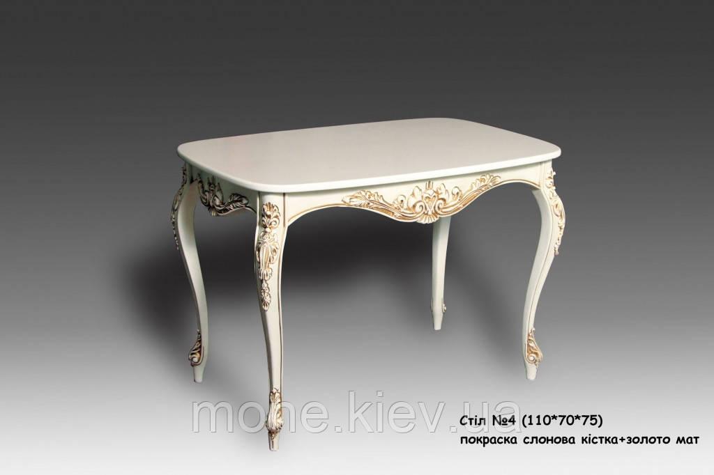 Столик в стиле барокко №4
