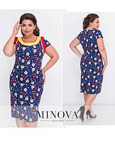Летнее женское платье яркий принт с короткими рукавами ТМ Minova р. 52,54,56,58