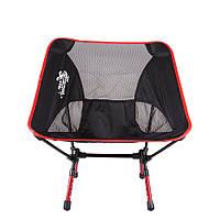 IFlight FPV На открытом воздухе Портативный складной стул кресла с чехлом для пикника для RC Racing