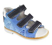 Ортопедические сандалии на липучках