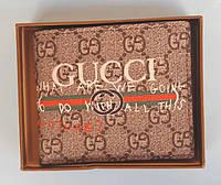 Кошелек Gucci Slender Wallet Future, унисекс (мужской, женский)