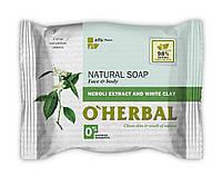Hатуральное мыло с экстрактом нероли и белой глиной - O'Herbal