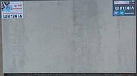 Vinilam 22402 Саксония 3 mm виниловая плитка клеевая