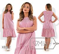 Женское платье-сарафан из коттона новинка 2018