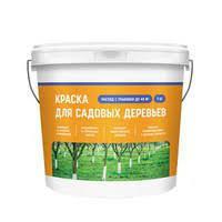 Краска для садовых деревьев и кустов Колорит 7 кг
