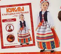 Куклы народных костюмах № 79 в финском женском костюме