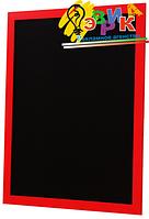 Меловая доска для меню и рекламы. Красная 1000Х1500
