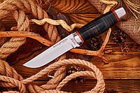 Нож охотничий (наборная кожа-рукоять)