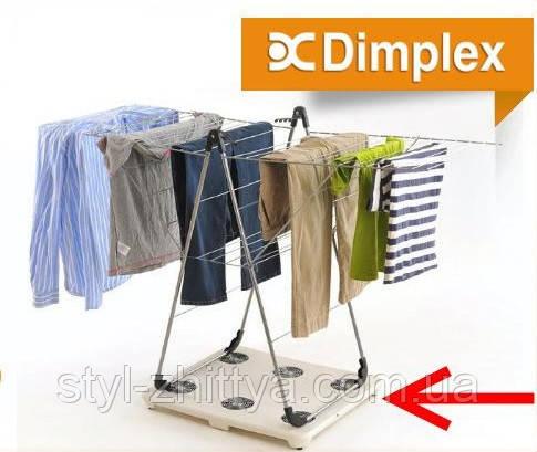 Вентиляторна електрична сушка для одягу - Dimplex EWT -