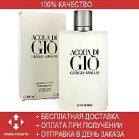 Giorgio Armani Acqua di Gio Pour Homme EDT 200 ml (туалетная вода Джорджио Армани Аква ди Джио Пур Хом )