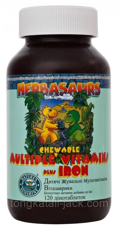 Витазаврики (Herbasaurs)