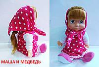 Кукла Маша-Повторюшка из мультфильма Маша и медведь