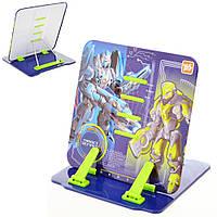 """Подставка для книг цветная металлическая """"Cyber-dron"""""""