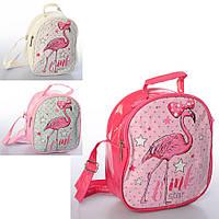 Детские сумки для девочек в Запорожье. Сравнить цены 8673824890aff