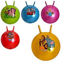 Мяч для фитнеса MS 0483  5 видов, с рожками, 45см, 450г, в кульке, 18-13-6см