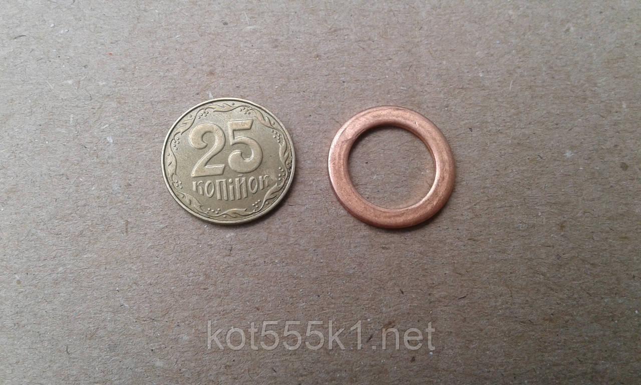 Прокладка медная (уплотнительное кольцо) бензо-краника Днепр