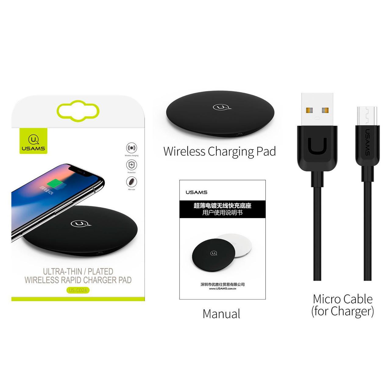 Беспроводное зарядное устройство Usams round Wireless Fast Charging 10W Pad US-CD24