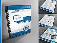 Учебное пособие «Подшипники качения» (комплект РД, методики, ГОСТы, инструкции и положения)