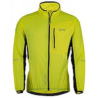 3f681e3a Куртки для бега в Украине. Сравнить цены, купить потребительские ...