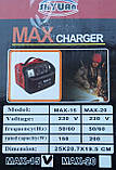 Зарядное устройство Shyuan MAX -15, фото 2