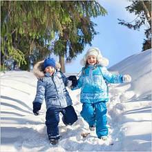 Детские зимние комбинезоны холлофайбер