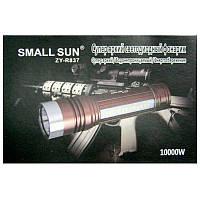 Фонарь свет-ный А аккум.Small Sun ZY-R837 (1xLED 10000W+ЗУcеть;USB порт)