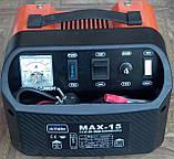 Зарядное устройство Shyuan MAX -15, фото 3