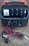 Зарядное устройство Shyuan MAX -15, фото 4