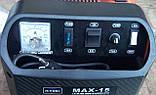 Зарядное устройство Shyuan MAX -15, фото 5