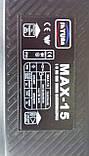 Зарядное устройство Shyuan MAX -15, фото 6