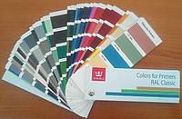 Каталог цветов Ral classic card (веер )